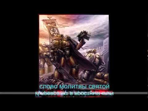 HMKids - Sebastian Thor/Себастьян Тор (New version + eng sub)