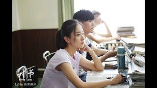 【1080P Eng-Sub】《小情书/Puppy Love》心跳回忆杀,青春正能量【电影预告抢先看】