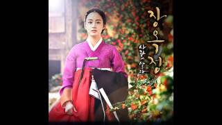 Page (페이지) - Live For Love (사랑에 살다) [Jang Ok Jung, Live For Love OST]