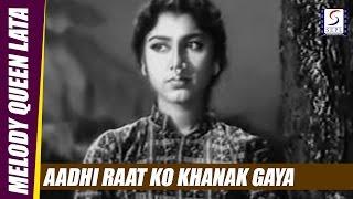 Aadhi Raat Ko Khanak Gaya   Lata Mangeshkar, Mohammed Rafi   Toofan Mein Pyar Kahan
