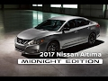 Nissan Altima Midnight Edition 2017