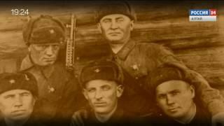 Смотрите фильм об алтайском охотнике Алексее Кочегарове –снайпере Великой Отечественной