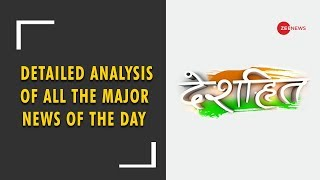 Deshhit: Watch detailed analysis of all the major news of the day,  September 06, 2018