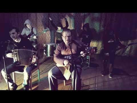Gagaryn Band - #АтыОстанешься (Юля Паршута кавер)