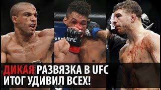 ОБЗОР И ИТОГИ КРОВАВОЙ НОЧИ В UFC! ЯКВИНТА vs КЕВИН ЛИ / БАРБОЗА vs ДЭН ХУКЕР