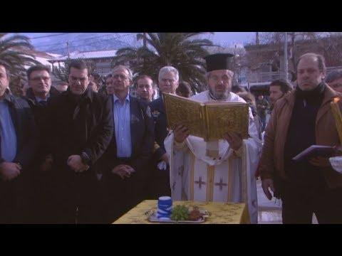 Τον εορτασμό των Θεοφανείων παρακολούθησε ο πρωθυπουργός Αλ. Τσίπρας, στη Σαμοθράκη