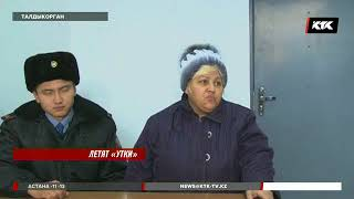 Женщины сообщениями в вотсап напугали весь Талдыкорган