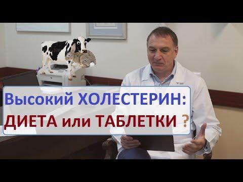 Лечение печени зернами овса