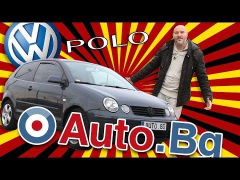 Volkswagen Polo 4 - компактно и красиво