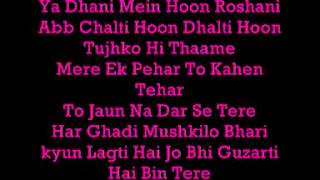 O Bekhabar with lyrics for Hoori.flv - YouTube