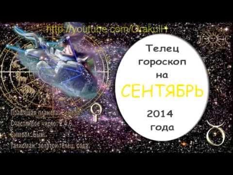 2015 год овцы гороскоп