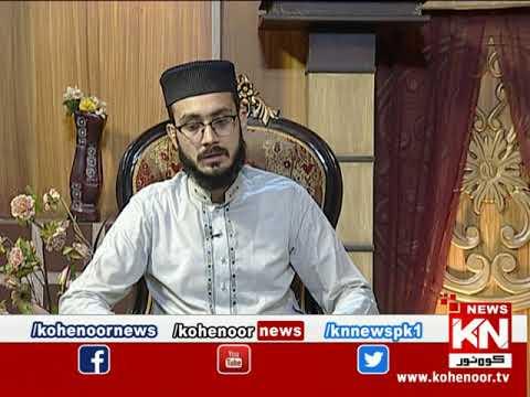 Istakhara 05 June 2020 | Kohenoor News Pakistan