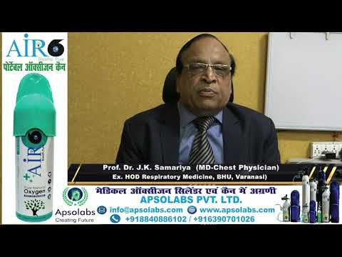 Medical Oxygen at Best Price in India