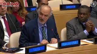 الجعفري: سورية تتطلع للتوصل إلى معاهدة شاملة لإخلاء منطقة الشرق الأوسط من الأسلحة النووية