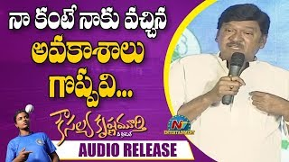 Rajendra Prasad Speech At Kousalya Krishnamurthy Audio Launch | Aishwarya Rajesh | NTV Entertainment