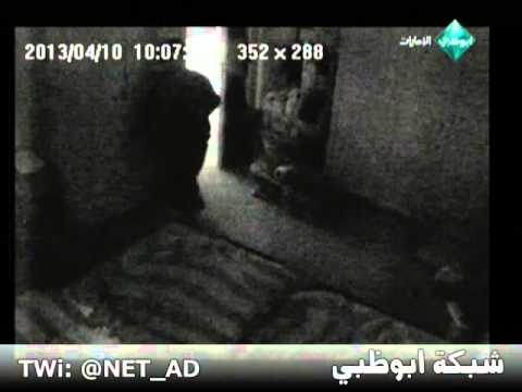 خادمة تهشم رأس طفلة ذات أربعة أشهر في الإمارات