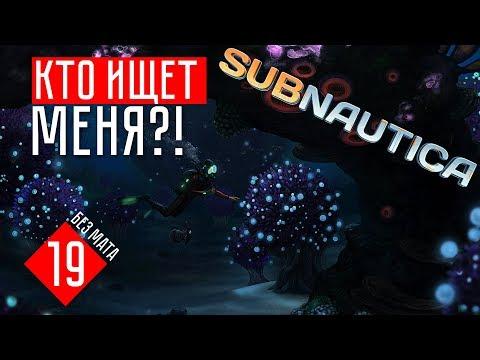 Steam Community :: Subnautica