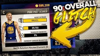 HOW TO BECOME A 90 OVERALL IN NBA 2K19 NEW 90 OVERALL REP GLITCH FROM 60 OVR TO 90 OVR IN 1 HOUR