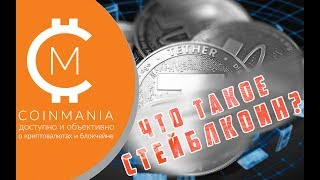 what is bitcoin in telugu wikipedia