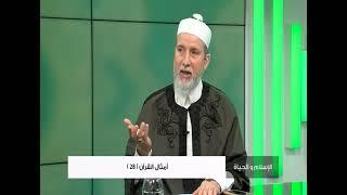السورة التي سماها ابن عباس سورة النضير