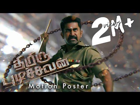 Thimiru Pudichavan  - Movie Trailer Image