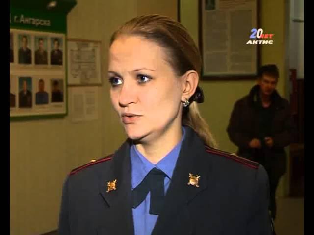 В Ангарске нашли гранату