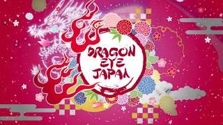 Dragon Eye Japan OPロゴアニメーション10s