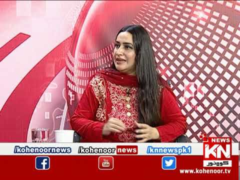 Kohenoor@9 04 July 2020 | Kohenoor News Pakistan