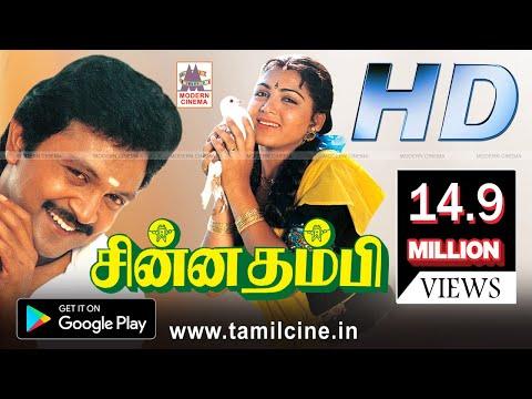 Chinna Thambi Full Movie சின்னதம்பி பிரபு குஷ்பு நடித்த காதல்காவியம்