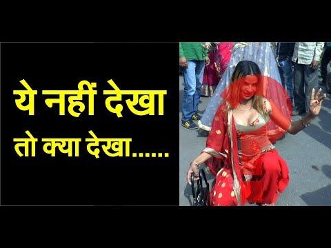 Hot Kinner dance in Delhi - смотреть онлайн на Hah Life