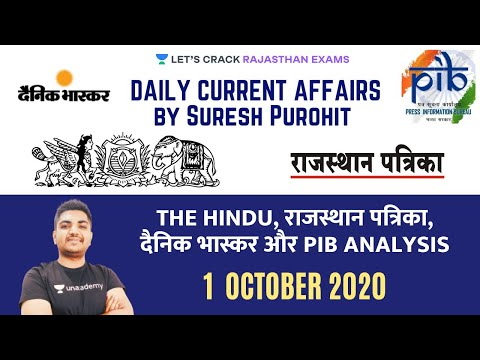 Current Affairs 1st October 2020 | Daily Current Affairs | RPSC/RAS 2020/2021 | Suresh Purohit