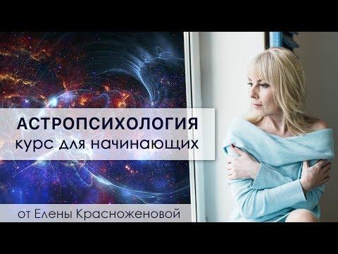 Астролог предсказывает путину смерть
