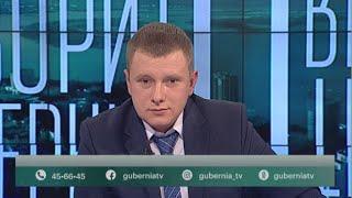 Сергей Наумов о ремонте дорог района