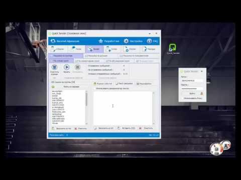Видеообзор Quisk Sender   Программа для раскрутки и продвижения Вконтакте