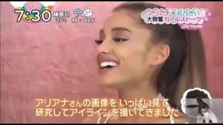 ArianagrandeOnJapaneseShow17/05/16