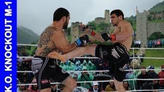 Георгий Стоянов vs. Али Багов - M-1 Challenge 40 - ВИДЕО - ММА - HD