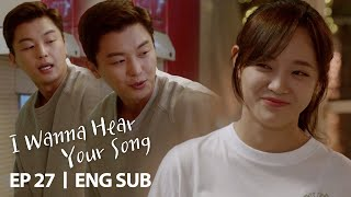 "Yeon Woo Jin ""You're going to cook? Forget it. I'll do it!"" [I Wanna Hear Your Song Ep 27]"