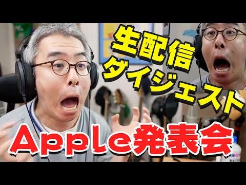 youtube-エンタメ記事2021/04/21 11:00:21