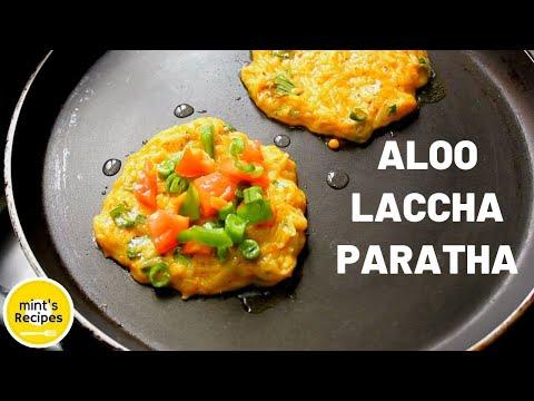 Potato Pancake Recipe In Hindi – Indian Breakfast Recipe – Indian Recipe – Vegan Recipes – Ep-124