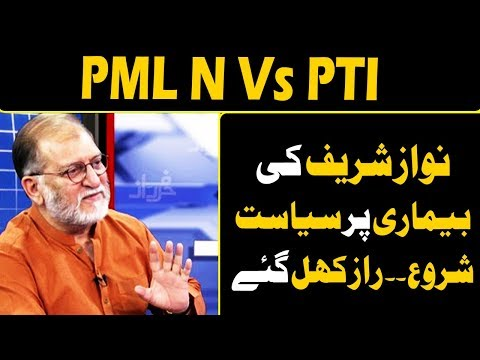 Harf e Raaz With Orya Maqbool Jan | Part 03 | 13 November 2019 | Neo News