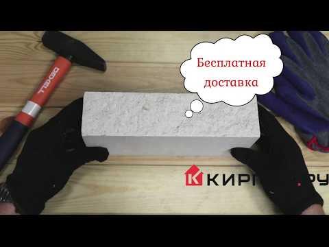 Кирпич гиперпрессованный одинарный М-250 белый рустированный ложок  – 2