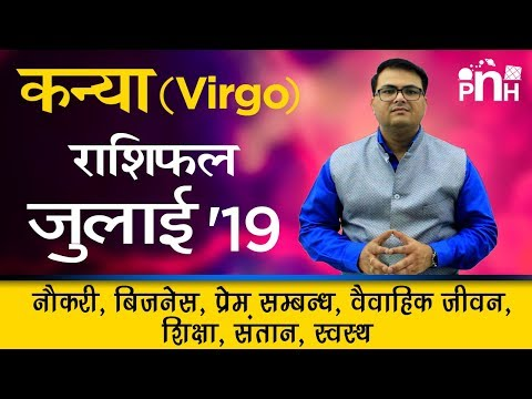 Virgo June Horoscope 2019