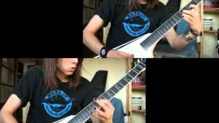 Children Of Bodom - Smile Pretty For the Devil Pivoting Harmony Part cover