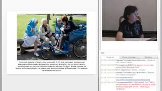 История социальной работы за рубежом. Традиции социального служения  (2013-11-14)