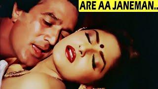 आ जानेमन आज तुझे   Kishore Kumar Romantic Song   Rajesh Khanna, Jaya Prada   Awaaz