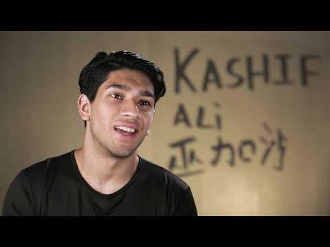 Kashif - Testimony