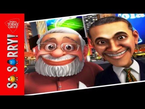 So Sorry: यार बिना चैन कहाँ रे | ओबामा और मोदी की दोस्ती