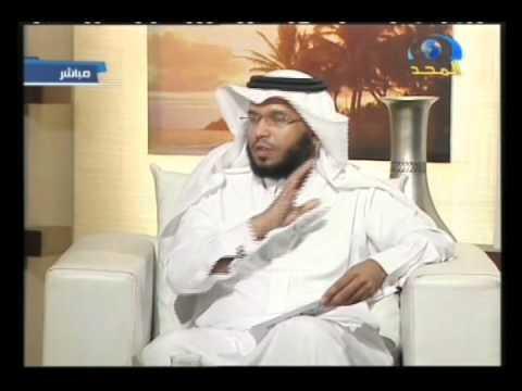 بحث المرأة لنفسها عن زوج صالح للأستاذ عبدالله الداوود