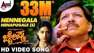 "Jyesta | "" Nennegala "" | Feat. Vishnuvardan,Ashima Bhalla | New Kannada"