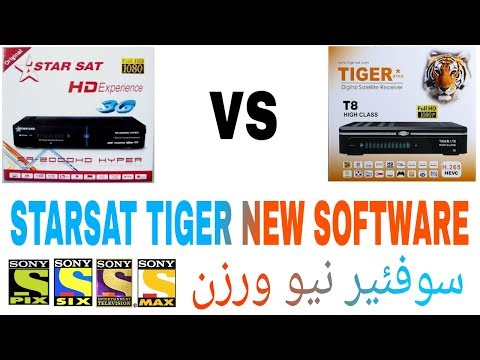 Tiger HD Box starsat hd box new Softwaer V3 23 Update New